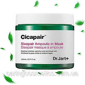 Восстанавливающая ночная маска антистресс для лица Dr. Jart+ Cicapair Sleepair Ampoule-in Mask, 110мл