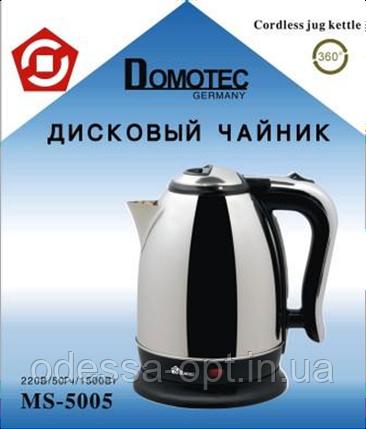 Чайник Domotec MS 5005 220V/1500W, фото 2
