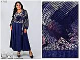 Нарядное женское платье для полных женщин  Размеры 50.52.54.56.58.60.62.64, фото 2