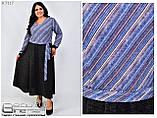 Нарядное женское платье для полных женщин  Размеры 50.52.54.56.58.60.62.64, фото 3