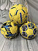 Мяч динамо