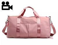 Спортивная сумка. Женская сумка для тренировок, в бассейн.Дорожная сумка Видеообзор!  КСС67