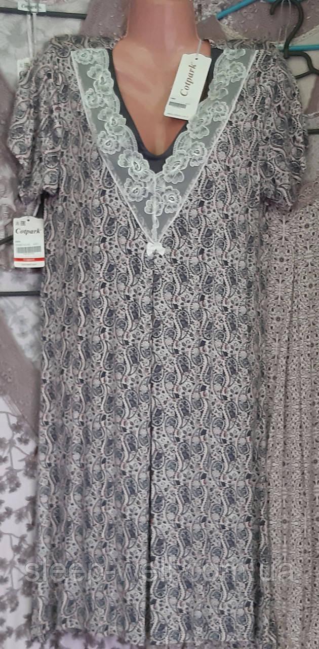 Нічна сорочка великих розмірів,Cotpark 13051