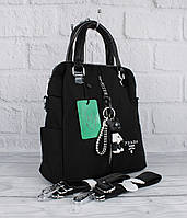 Стильный городской рюкзак сумка Prada 1721 черный, расцветки