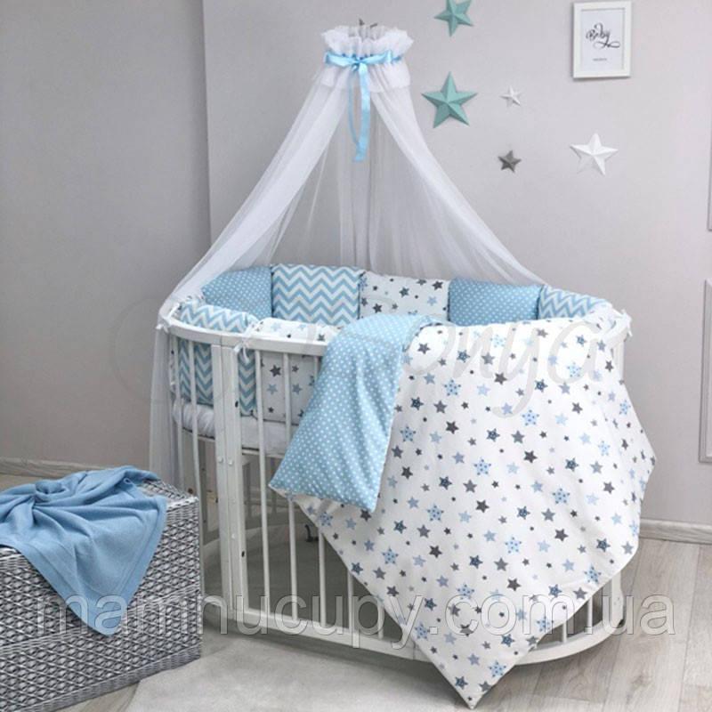 Комплект постельного белья в овальную кроватку Baby Design Stars голубой ТМ «Маленькая Соня»