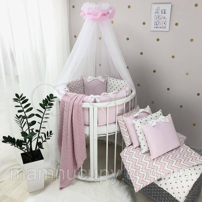 Комплект постельного белья в овальную кроватку Shine розовый зигзаг ТМ «Маленькая Соня»