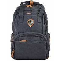 Рюкзак школьный Yes OX 343 (555604)