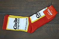"""Молодежные носки """"Funny Socks"""" Сода.  Р-р 36-40."""