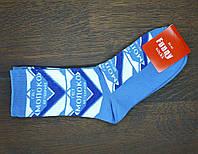 "Молодежные носки ""Funny Socks"" Молоко.  Р-р 36-40."
