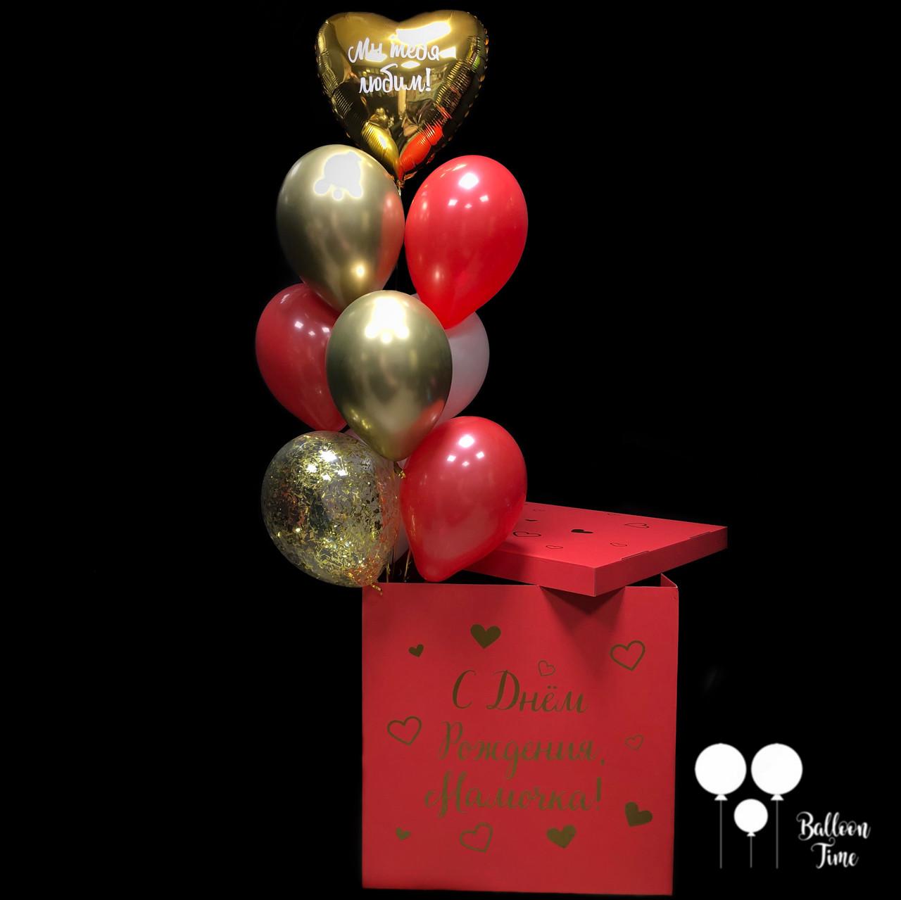 Красная коробка для мамы + связка красно-золотых шаров