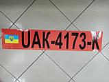 Заказ покупателя на изготовление номеров на лодку   100х25 см  2 шт., фото 3