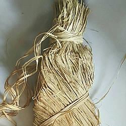 Рафия натуральная вязка 1.574 кг