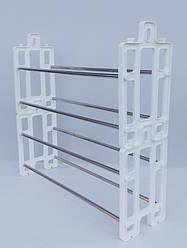 Д 60*Ш 17,7*В 57,5 см. Полка-конструктор для обуви белого цвета на 4 яруса.