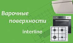 Варильні поверхні Interline