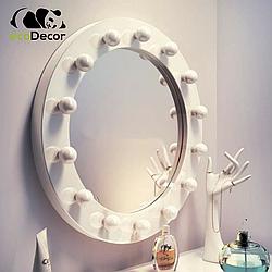Зеркало с лампочками белое Sky-2