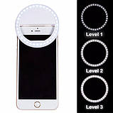Подсветка для телефона акккумуляторная (селфи-кольцо) XJ-01 Selfie Ring Light, фото 4