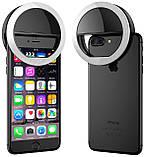 Подсветка для телефона акккумуляторная (селфи-кольцо) XJ-01 Selfie Ring Light, фото 2