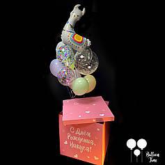 Розовая коробка для маленькой девочки + связка шаров с милой Альпакой