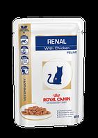 Влажный корм Royal Canin Renal with Chicken 85 г (соус) для кошек при заболеваниях почек, курица