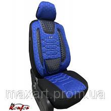 Чехлы на сидения BestKomfort АRMONI ARM 007