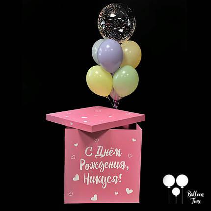 Розовая коробка для маленькой принцессы + связочка нежных шаров, фото 2