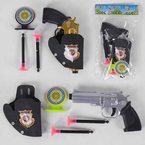 Пистолет 8301-61/64 (1200/2) 2 цвета, в кульке, фото 2