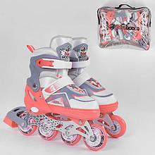 Ролики 5401-S Best Roller /размер 30-33/ цвет - КОРАЛОВЫЙ (6) колёса PU, ПЕРЕДНЕЕ КОЛЕСО СВЕТ, в сумке, d колес – 6,5 см
