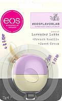Бальзам для губ EOS Eos Lavender Latte Лавандовый латте на индивидуальном блистере