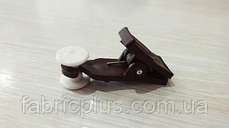 Прищепка-ролик для карниза U-шина коричневый