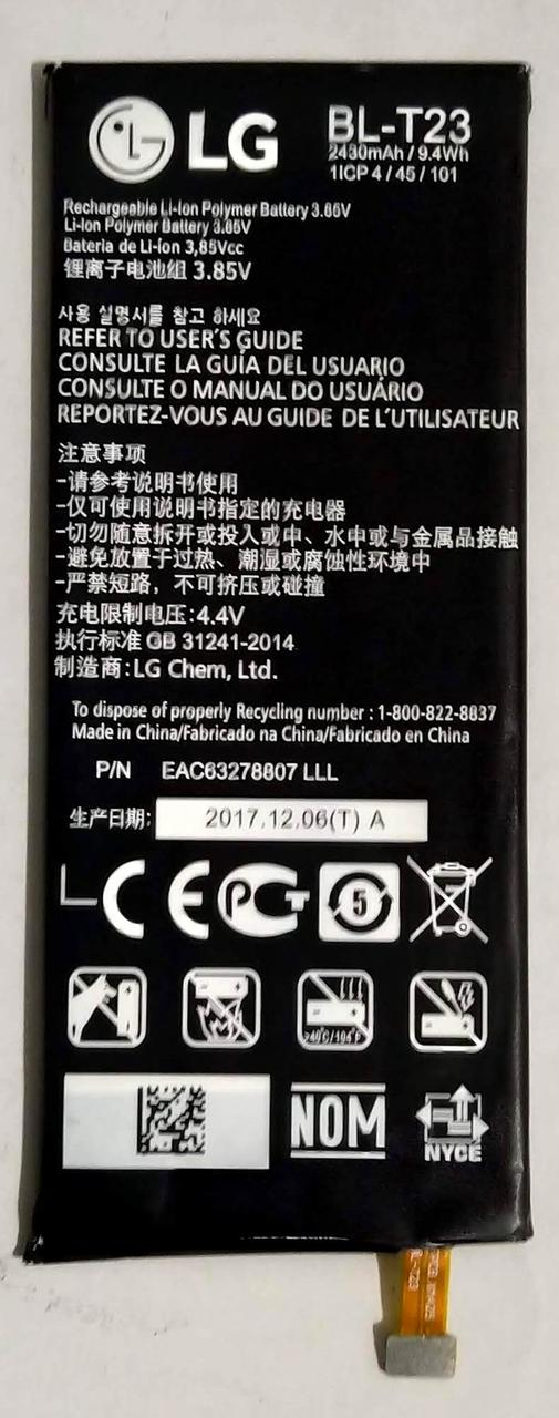"Акумулятор ""ORIGINAL"" LG X Cam/K500/K580/F690 (BL-T23) 2430 mAh"