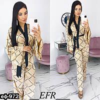 Женская стильная шелковая пижама 2 цвета, фото 1