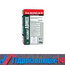 Гідроізоляційна добавка (порошок), яка додається в бетон на стадії його приготування AQUAMAT ADMIX