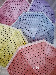 Дитячий парасольку горошок