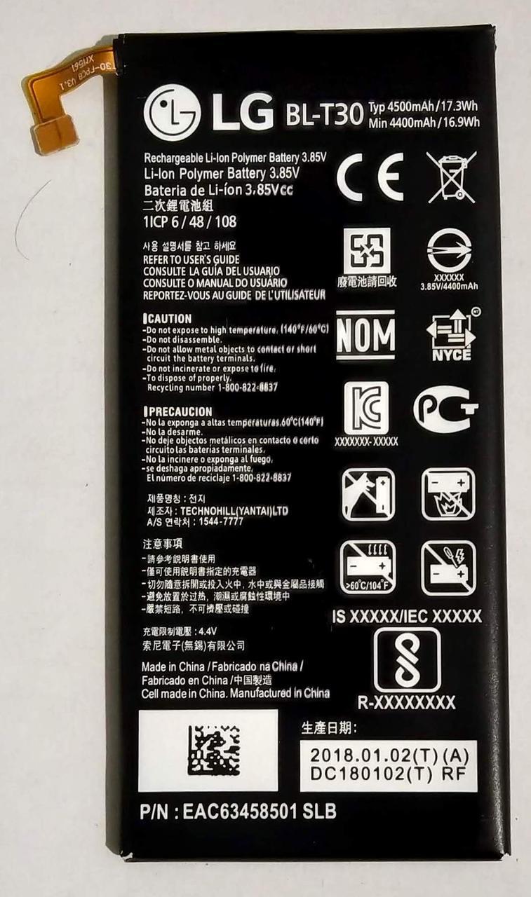 "Акумулятор ""Original"" для LG X Power 2/K10 Power (BL-T30) 4500mAh"