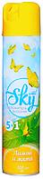 """Освежитель воздуха Sky """"Лимон и мята"""" (300мл.)"""