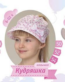 Красивая косынка панамка для девочки