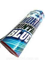 Синий дым для фотосессии Maxsem MA0509 Blue ручная дымовая шашка/факел 45сек