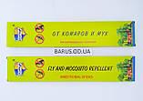 Стержни инсектицидные палочки  от комаров и мух 30 штук  Ø 3мм, фото 3