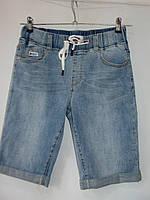 """Мужские джинсовые шорты (29-38) """"Texas"""" LZ-1427"""