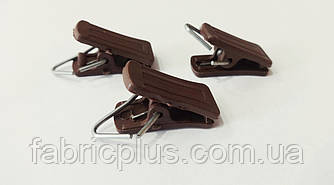 Прищепка-зажим для карниза пластик коричневая с крючком