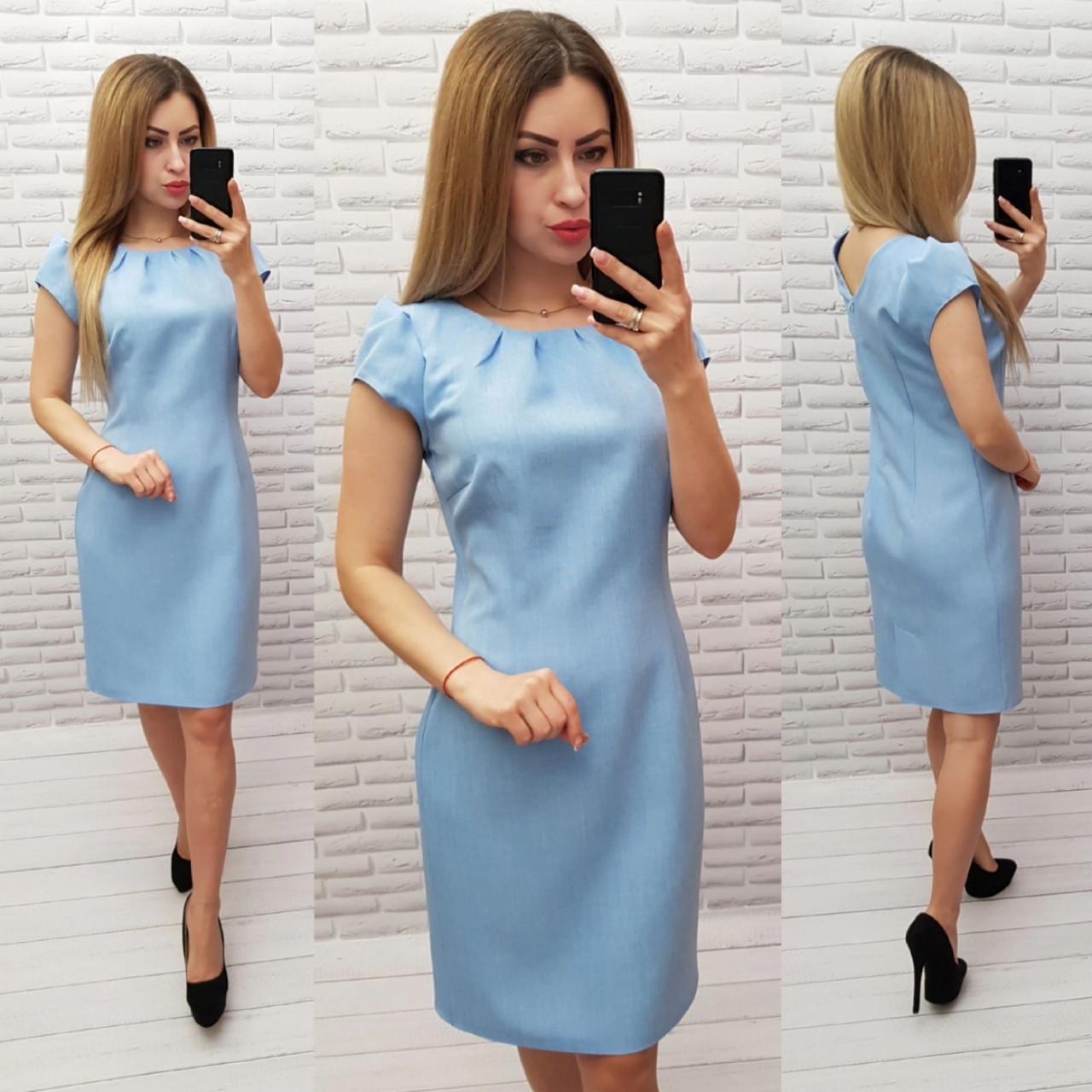 Платье женское, цвет: нежно-голубой