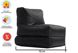 Бескаркасное кресло раскладушка оксфорд 140*80