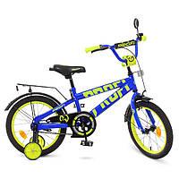 Детский велосипед двухколесный Profi: 18 дюймов, с доп. колесами и зеркалом заднего вида, от 4 до 7 лет