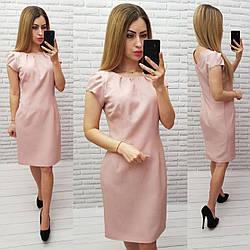 Платье женское, цвет:пудра