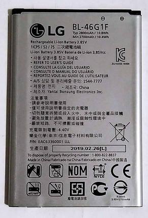 "Акумулятор ""Original"" для LG K10 2017 (BL-46G1F) 2800mAh, фото 2"
