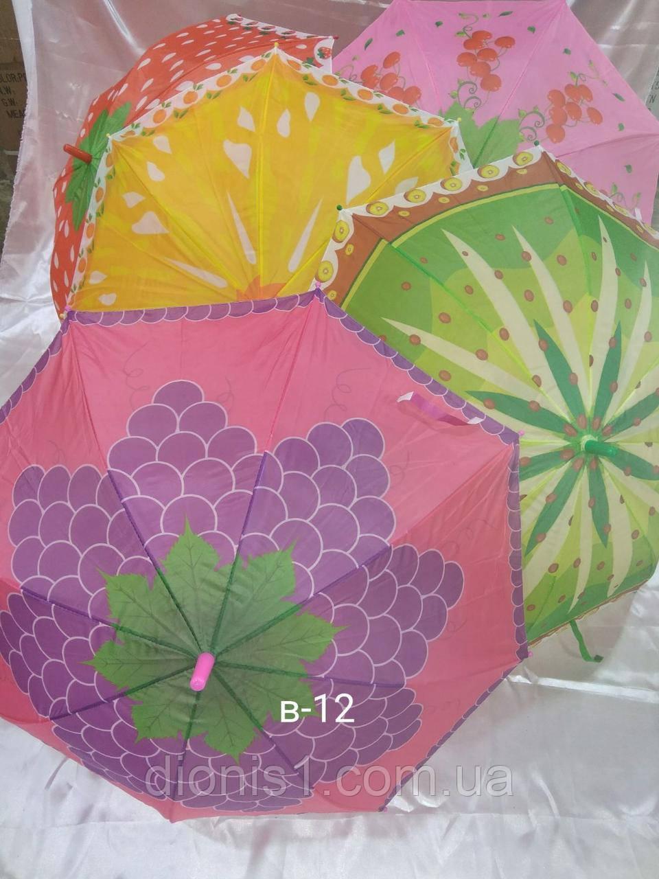 Детский зонтик овощи/фрукты