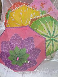 Дитячий парасольку овочі/фрукти
