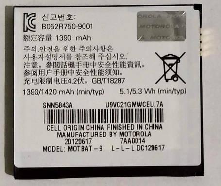 """Акумулятор """"Original"""" для Motorola BP6X 1390 mAh, фото 2"""
