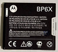 """Аккумулятор """"Original"""" для Motorola BP6X 1390 mAh"""