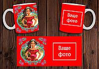 "Чашка ""Елена - принцесса Авалора"" / Кружка Елена из Авалора №5"